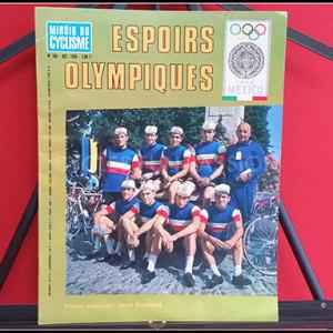 MIROIR-DU-CYCLISME-n°106-vintage-road-bike-velo-bicyclette-Randonneuse-pièce-cycles-fun-passion-ancien-mag2